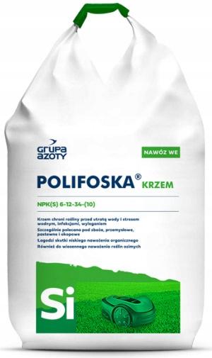 Удобрение для поврежденного газона ПОЛИФОСКА Си 10 кг