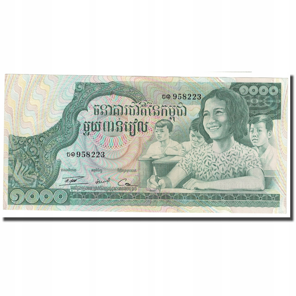 Банкнота, Камбоджа, 1000 риелей, без даты (1973), KM: