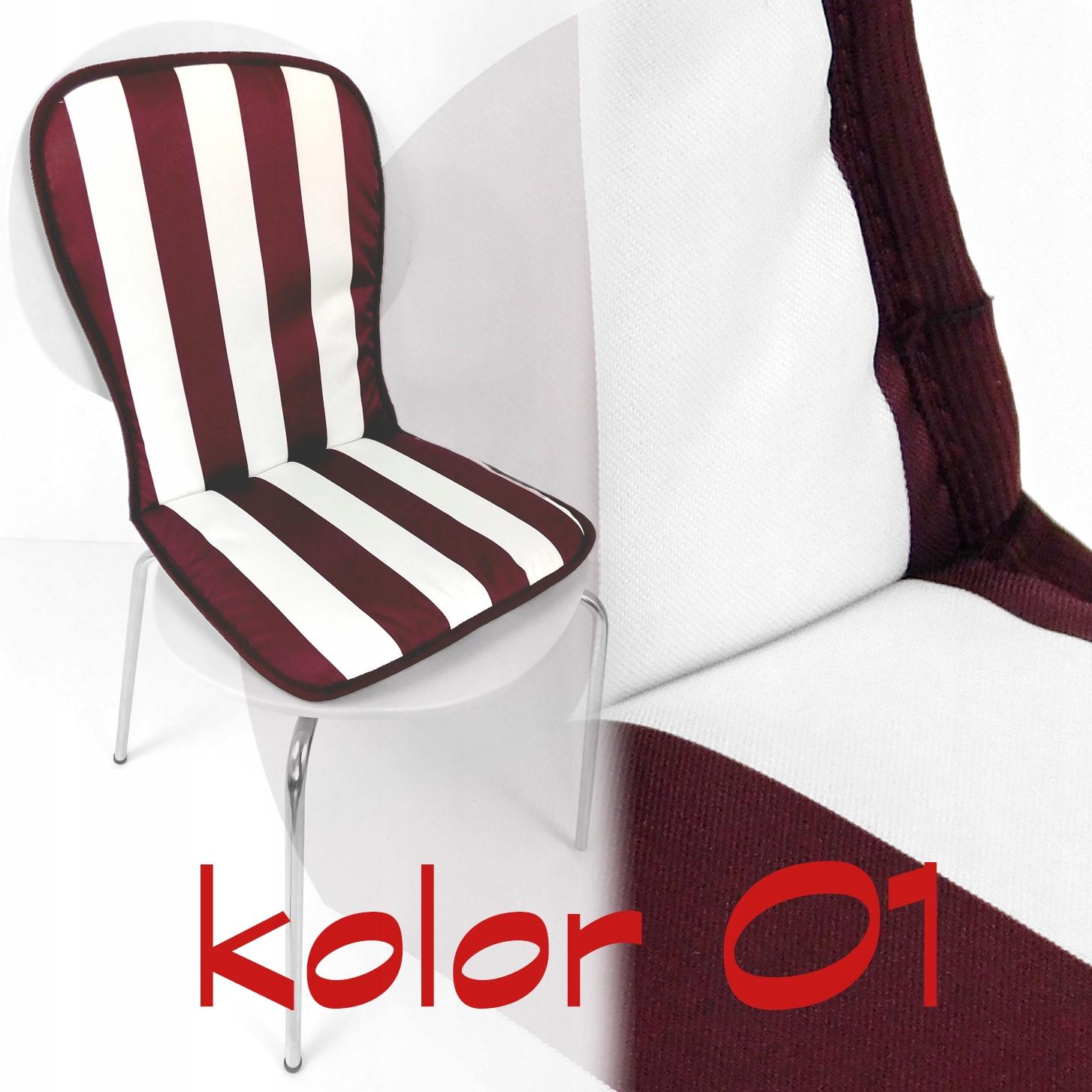 Подушка для стула со спинкой 75 x 38 см