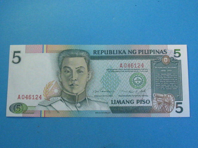 Банкнота Филиппин 5 песо A! 1995 UNC P-180 Редкий