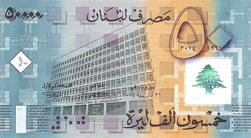 LIBANON 50000 ливров 2014 P-97r ПОЛИМЕР СТРАНА UNC