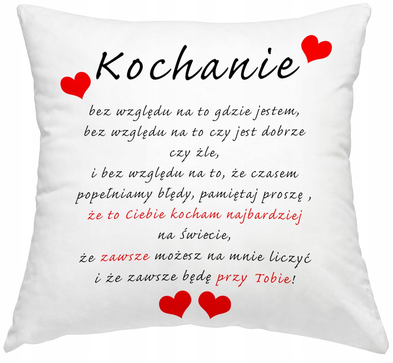 Подушка для Дня святого Валентина 40x40 Подарочные наборы дизайнов