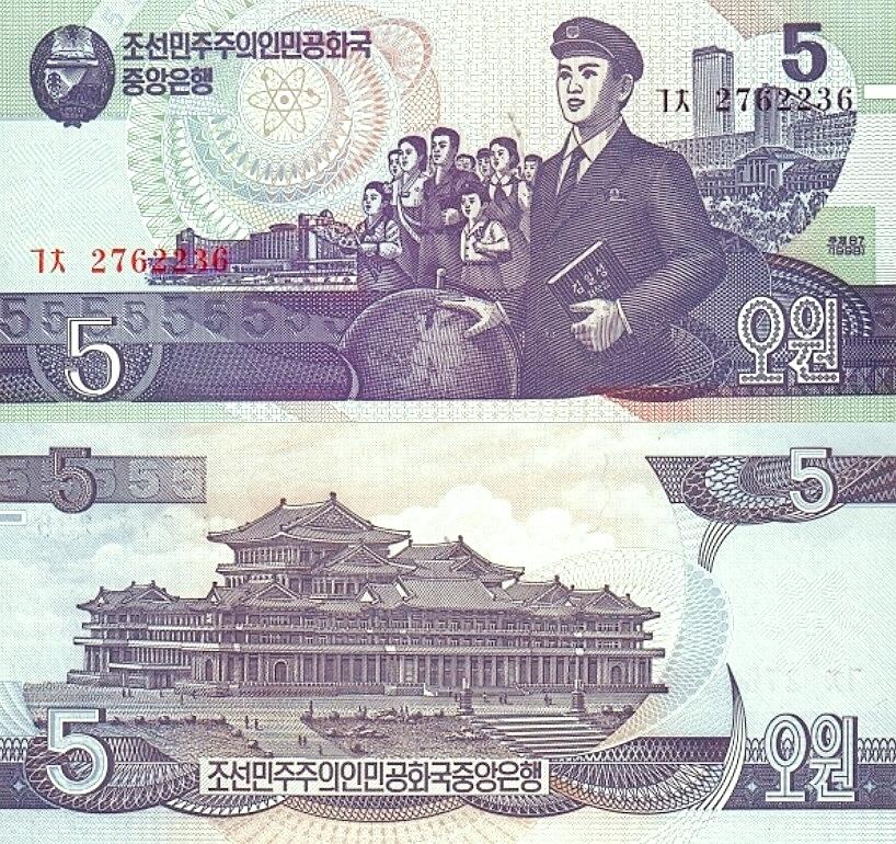 # KOREA PÓŁNOCNA - 5 WON - 1998 - P40 - UNC