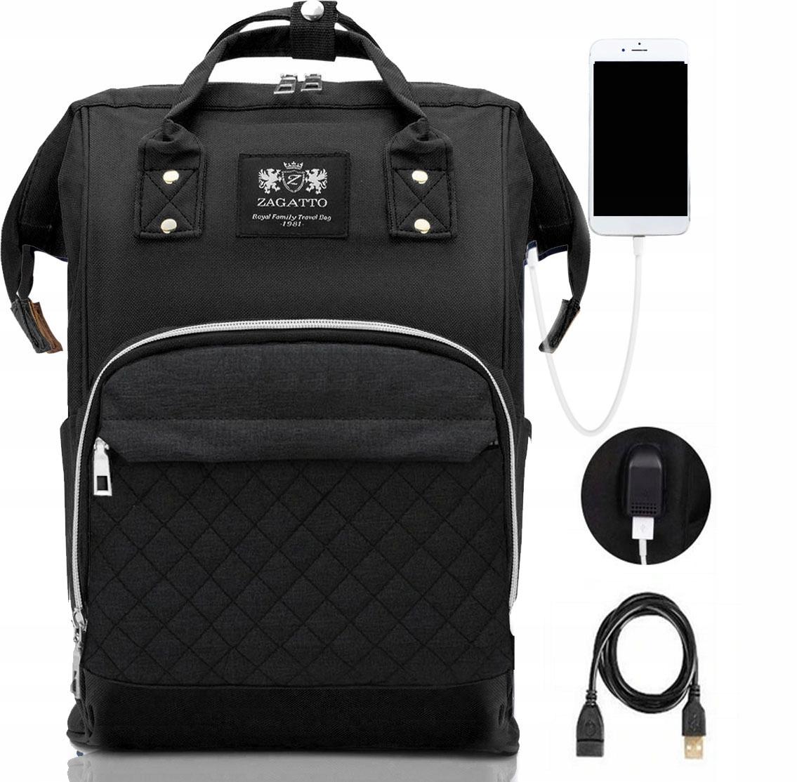 Расширенная сумка рюкзак для USB-коляски