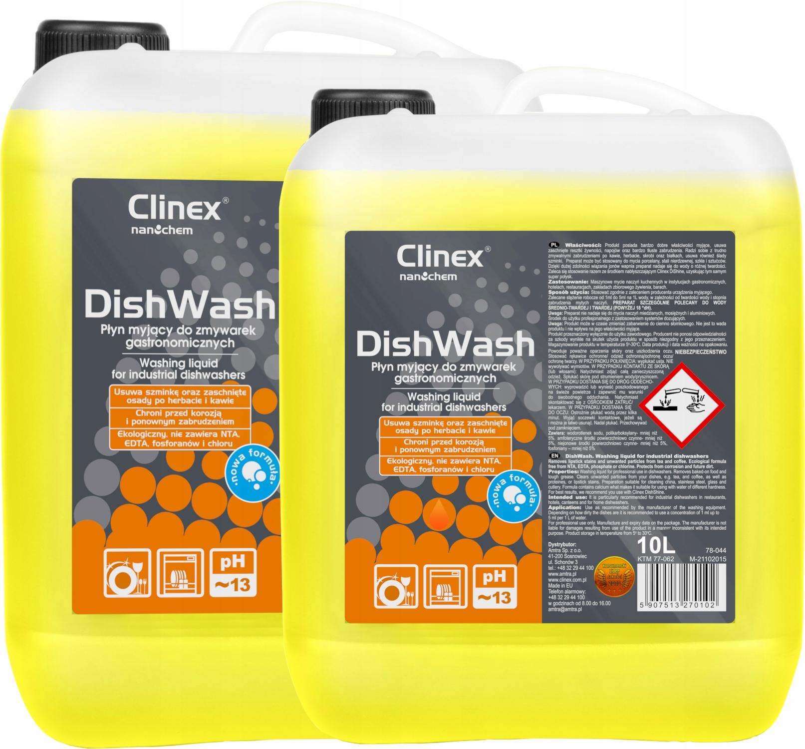 CLINEX DISHWASH 20L посудомоечная машина для мытья посуды