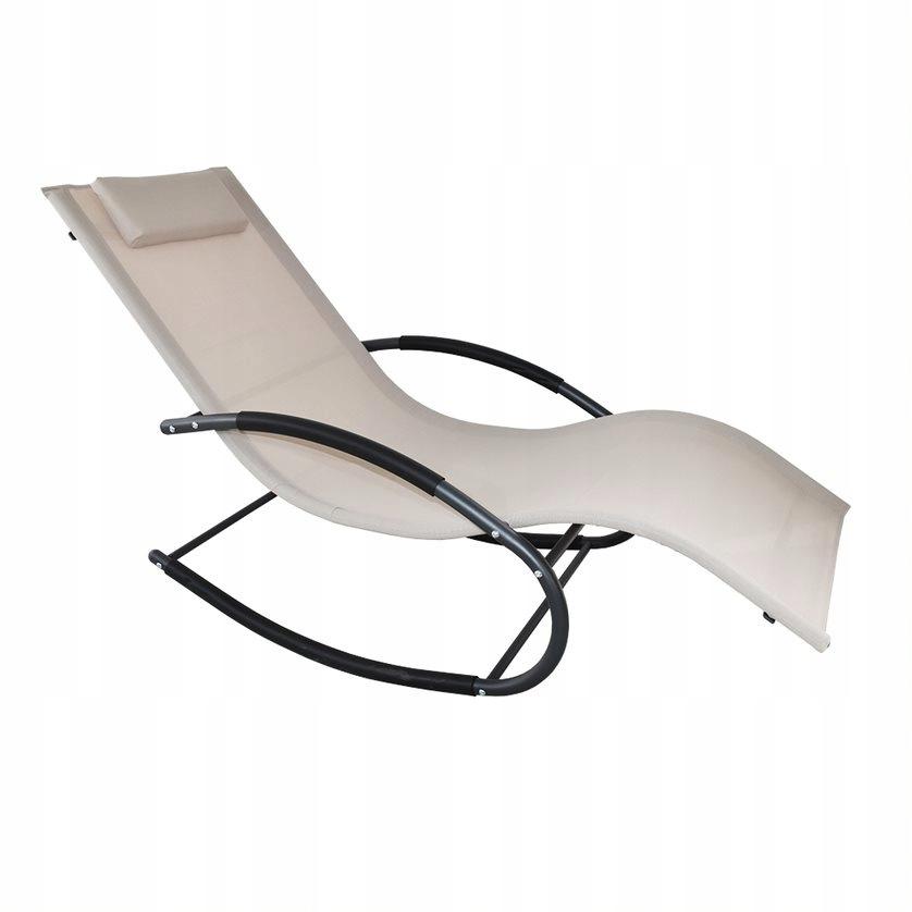 Бежевое кресло-качалка Terrace Garden Lounger с подушкой