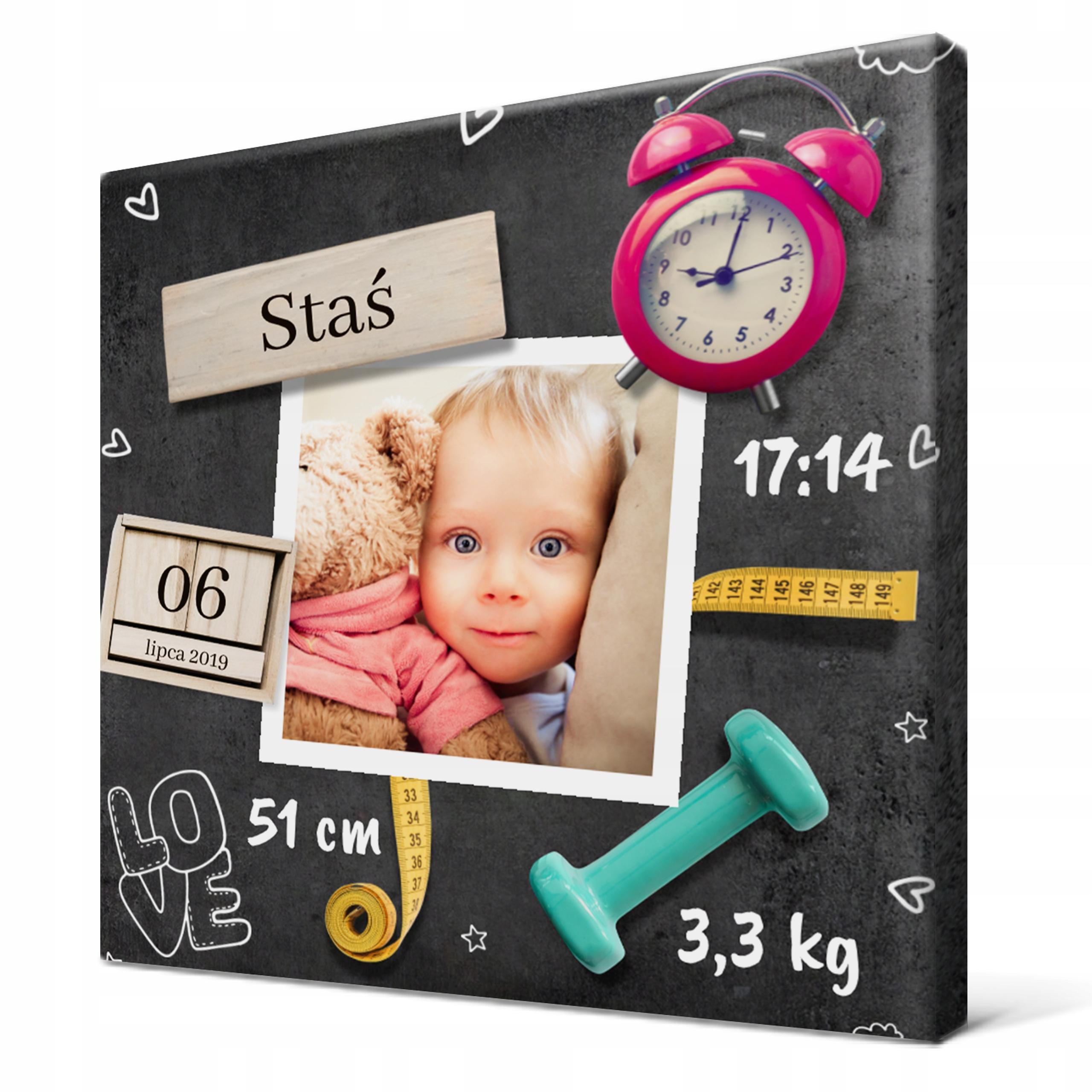 сертификат на ребенка с фото 30х30 см