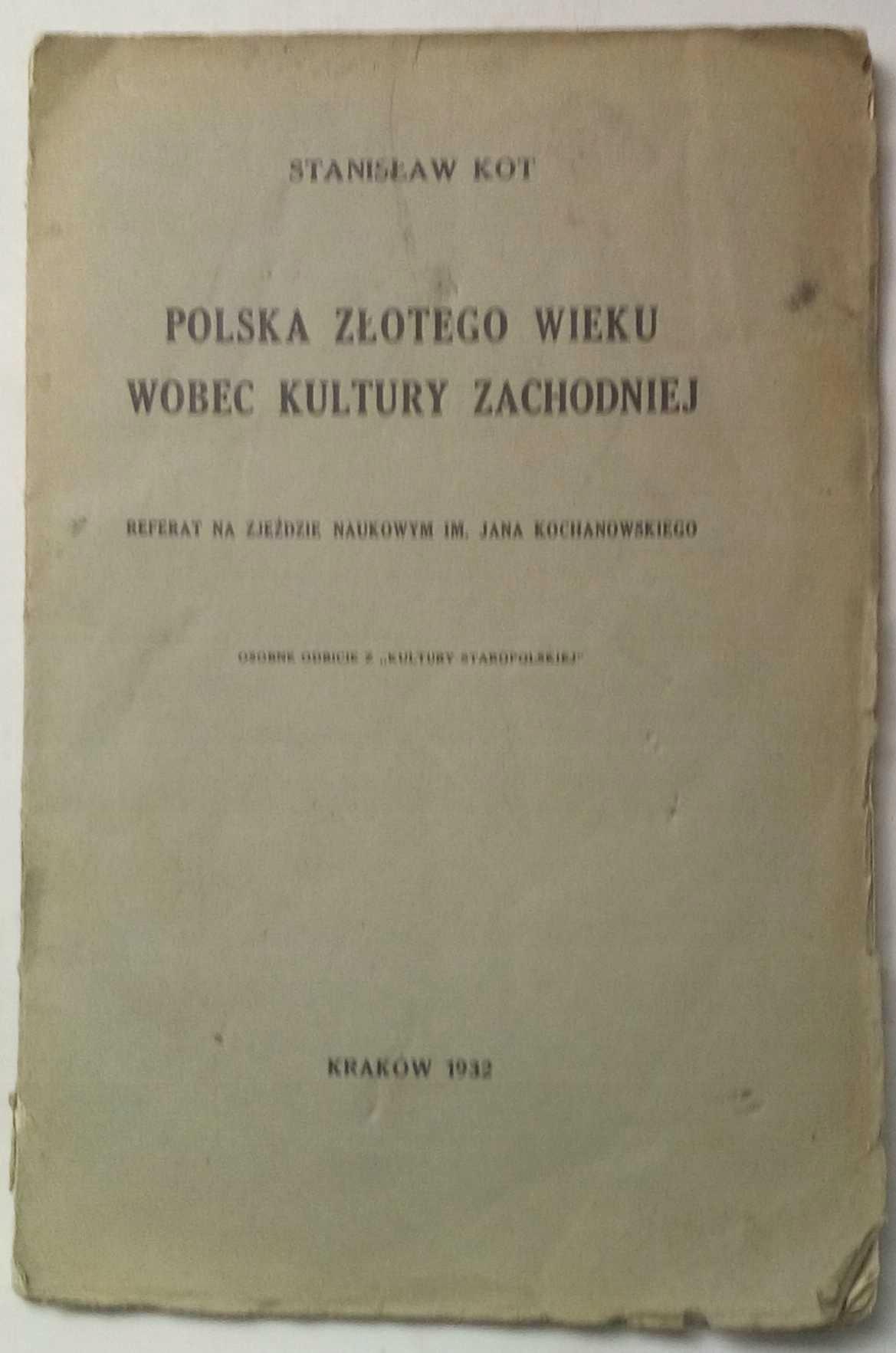 Польский кот золотого века АВТОГРАФ