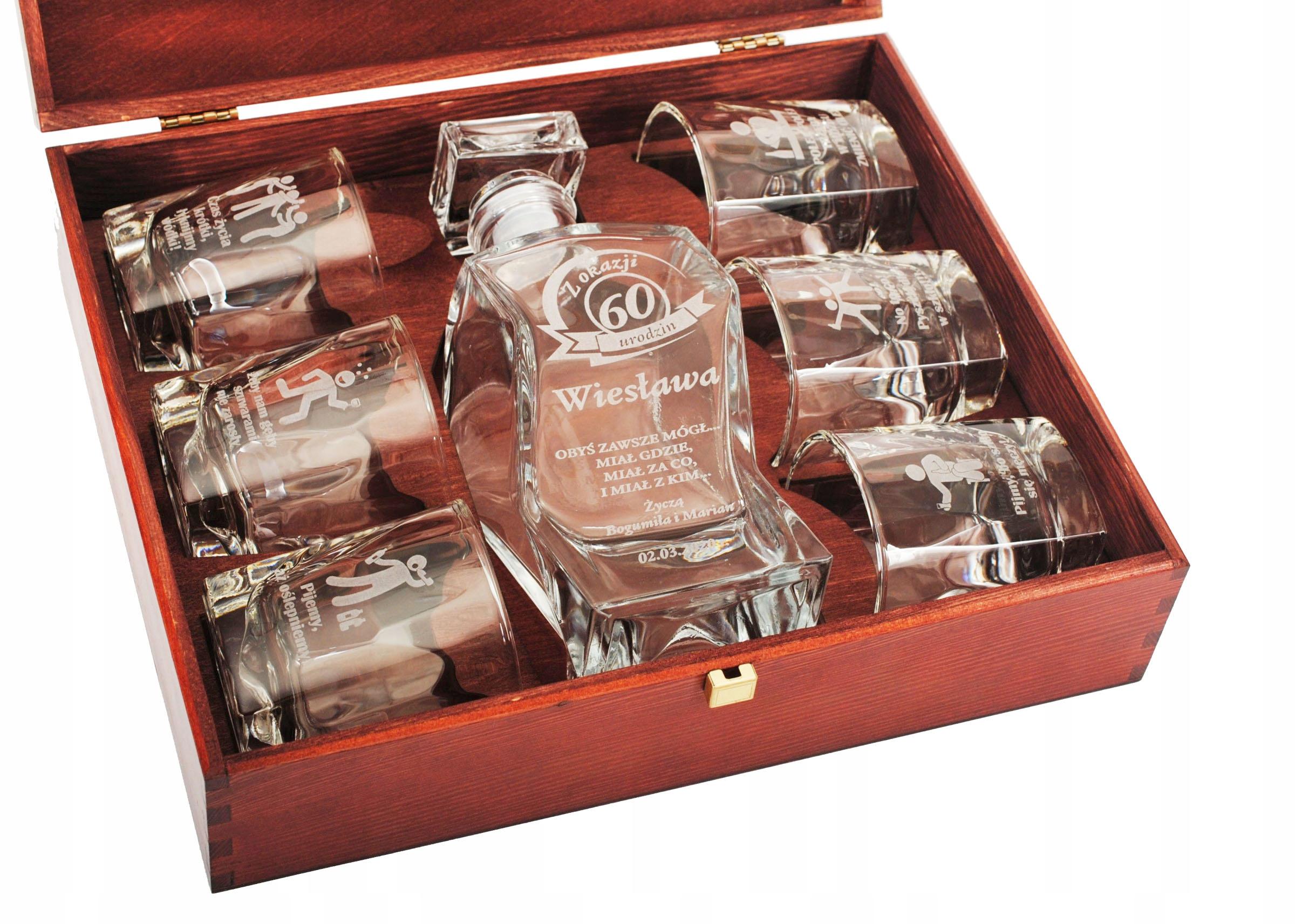 комплект для виски с гравировкой подарок на день рождения
