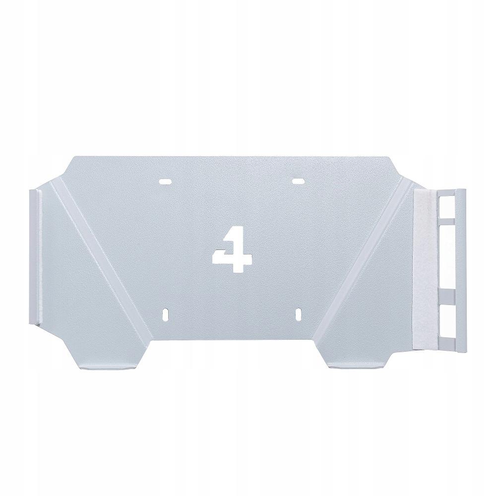 Купить Набор настенных креплений 4mount PS4 PRO белый на Otpravka - цены и фото - доставка из Польши и стран Европы в Украину.