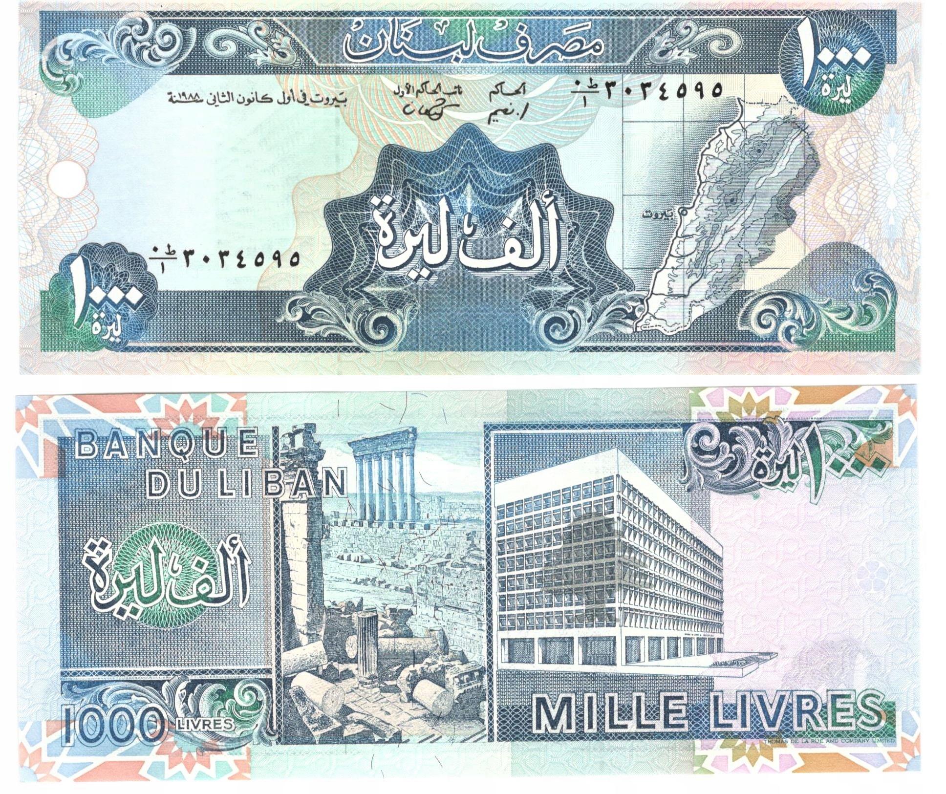 ЛИББАН - 1000 ЛИВРЕС - 1988-1992 - P-69 - UNC