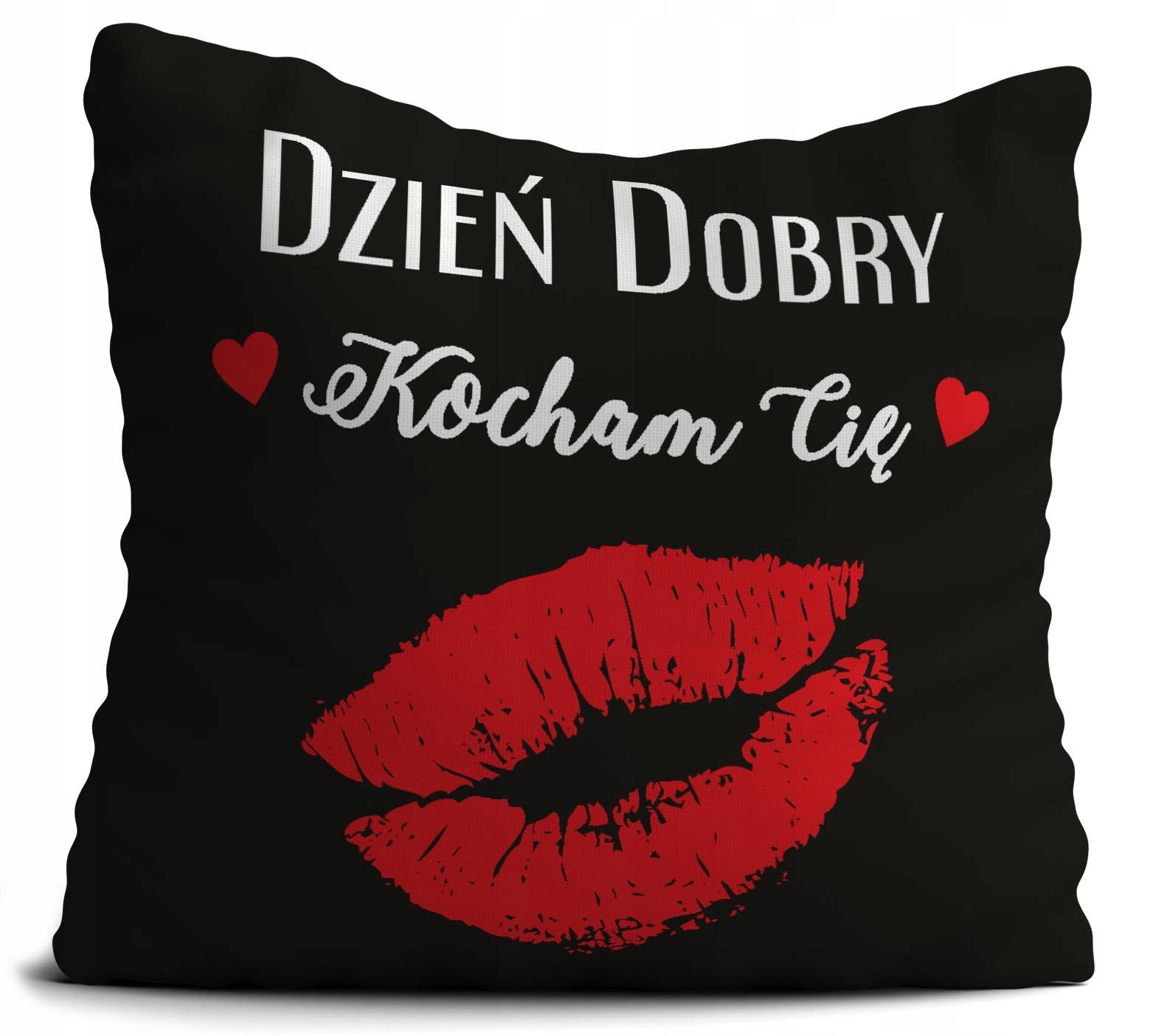 Подарочная подушка на День всех влюбленных LOVE DESIGNS