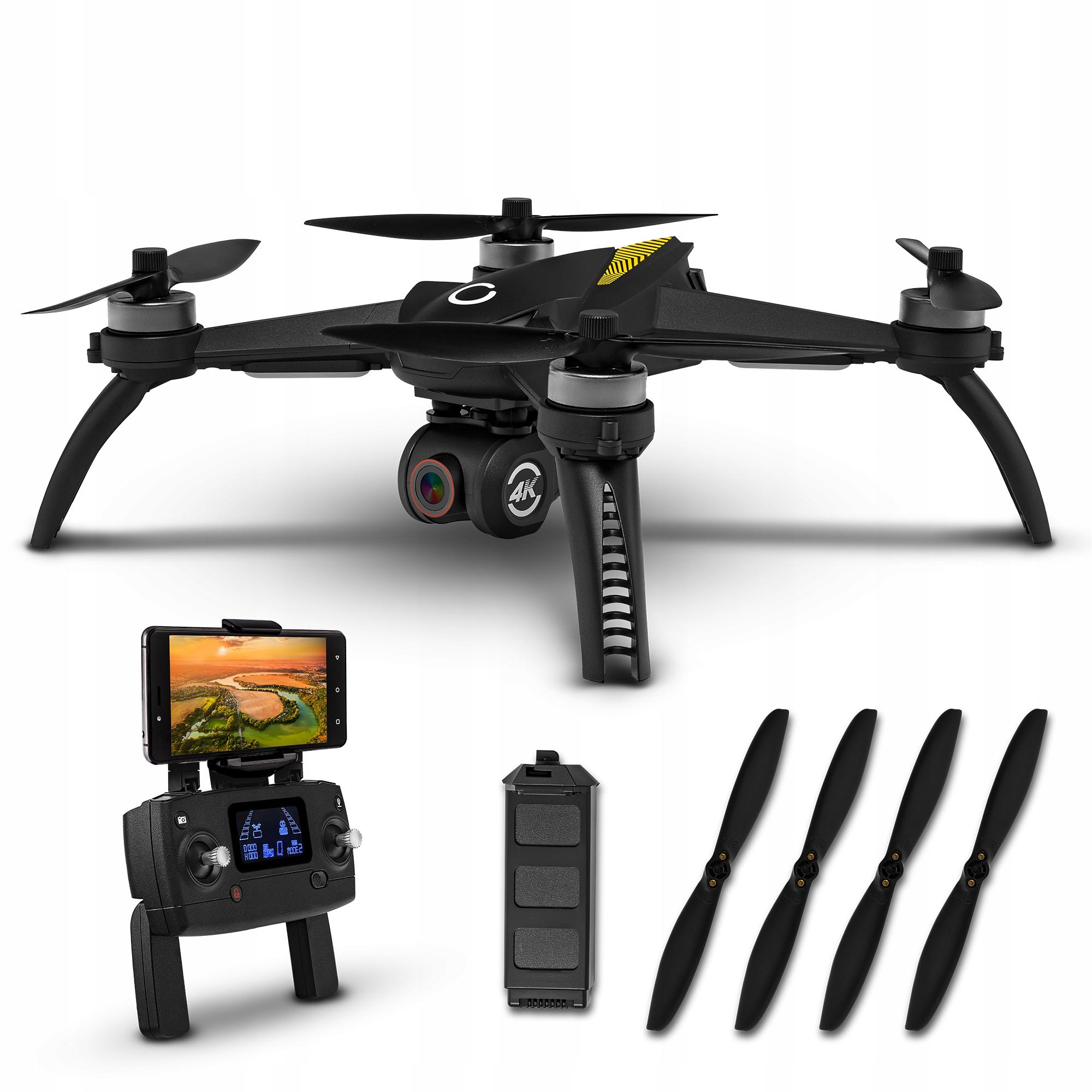 Дрон OVERMAX X Bee Drone 9.5 GPS WiFi FPV 4K 60 км / ч
