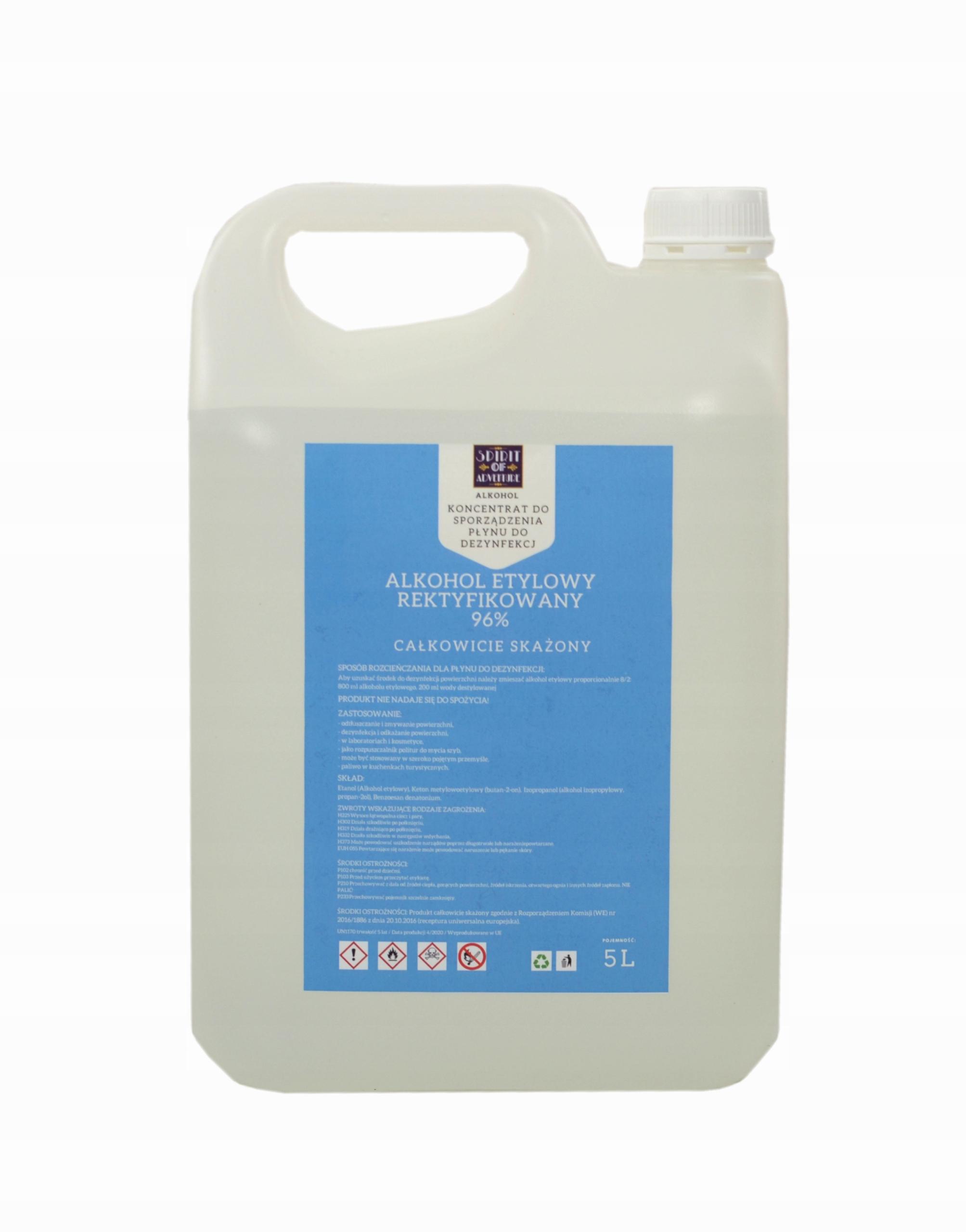 SPIRITS Выпрямили этанол денатуратный спирт 5L