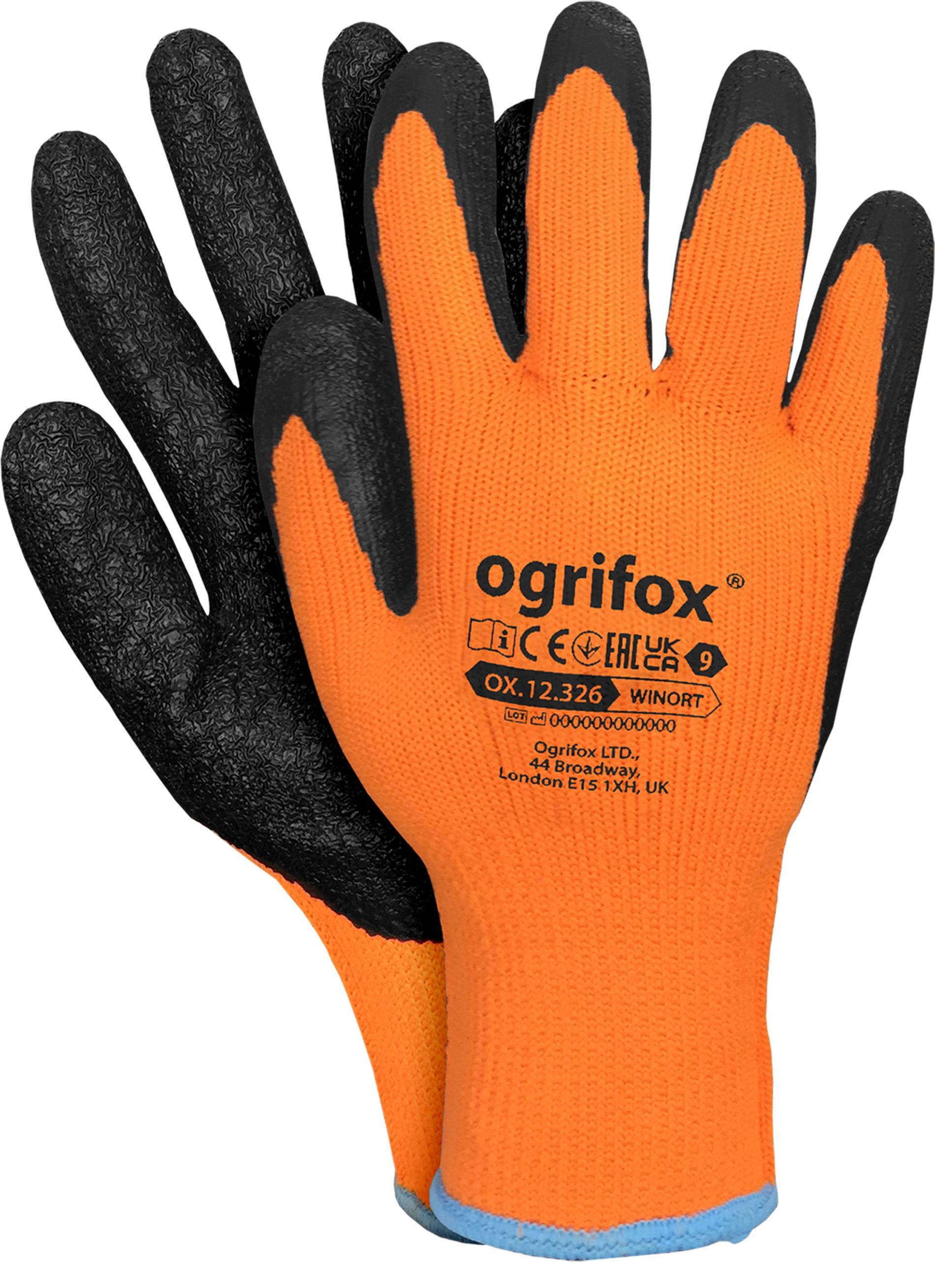 Зимние защитные перчатки, утепленные рабочие перчатки