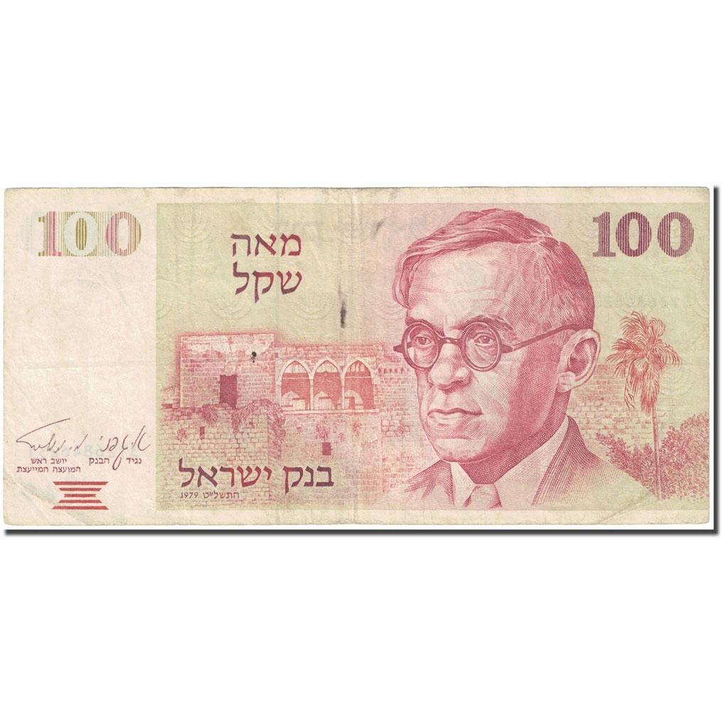 Банкнот, Израиль, 100 шекелей, без даты (1980), км: