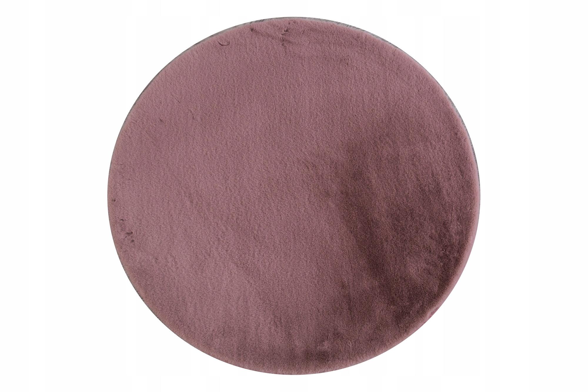 Нескользящий плюшевый коврик 90см грязно-розовый
