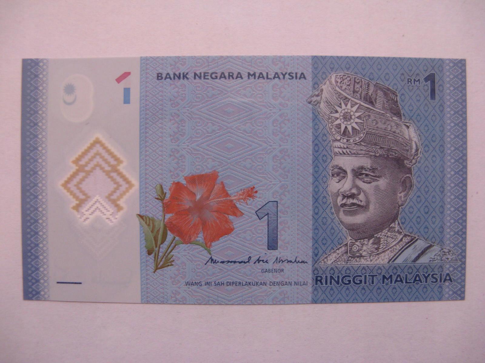 Малайзия - 1 Ринггит - 2011 - P51 - St.1