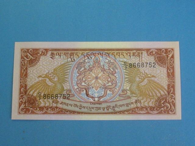Банкнота Бутана 5 нгултрумов 1990 UNC P-14b