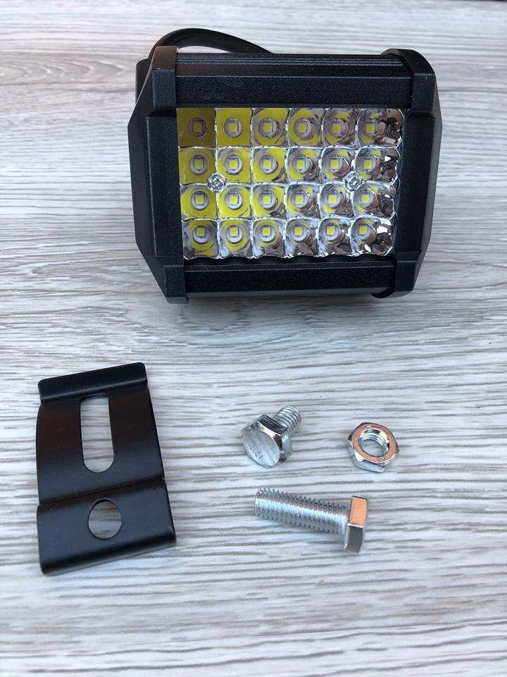 Лампа рабочая галогенная 72Вт 12-24В дальняя LED