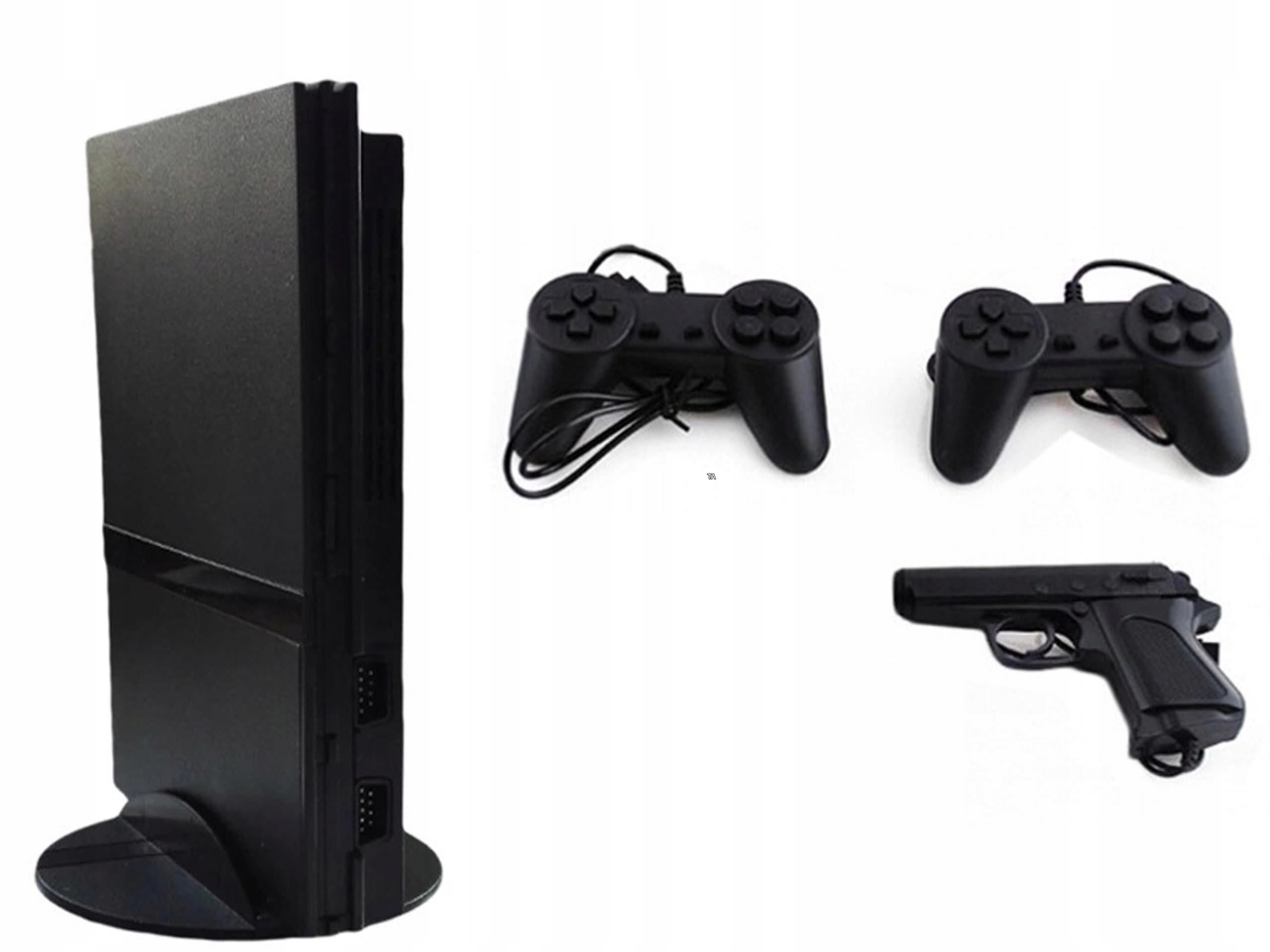 PEGASUS GAME TELEVISION PAD GUN