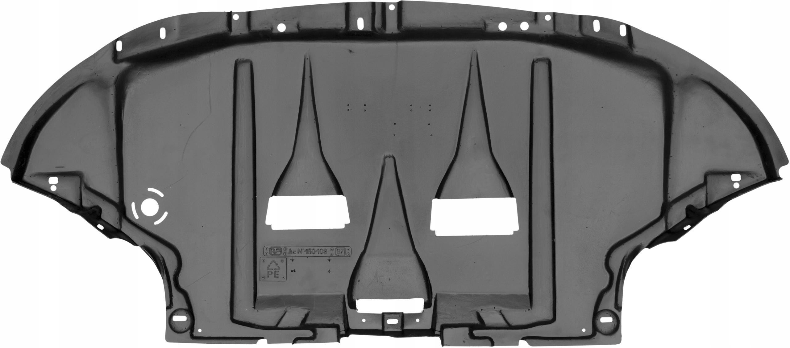 audi a4 s4 b6 2000-2004 крышка под двигатель