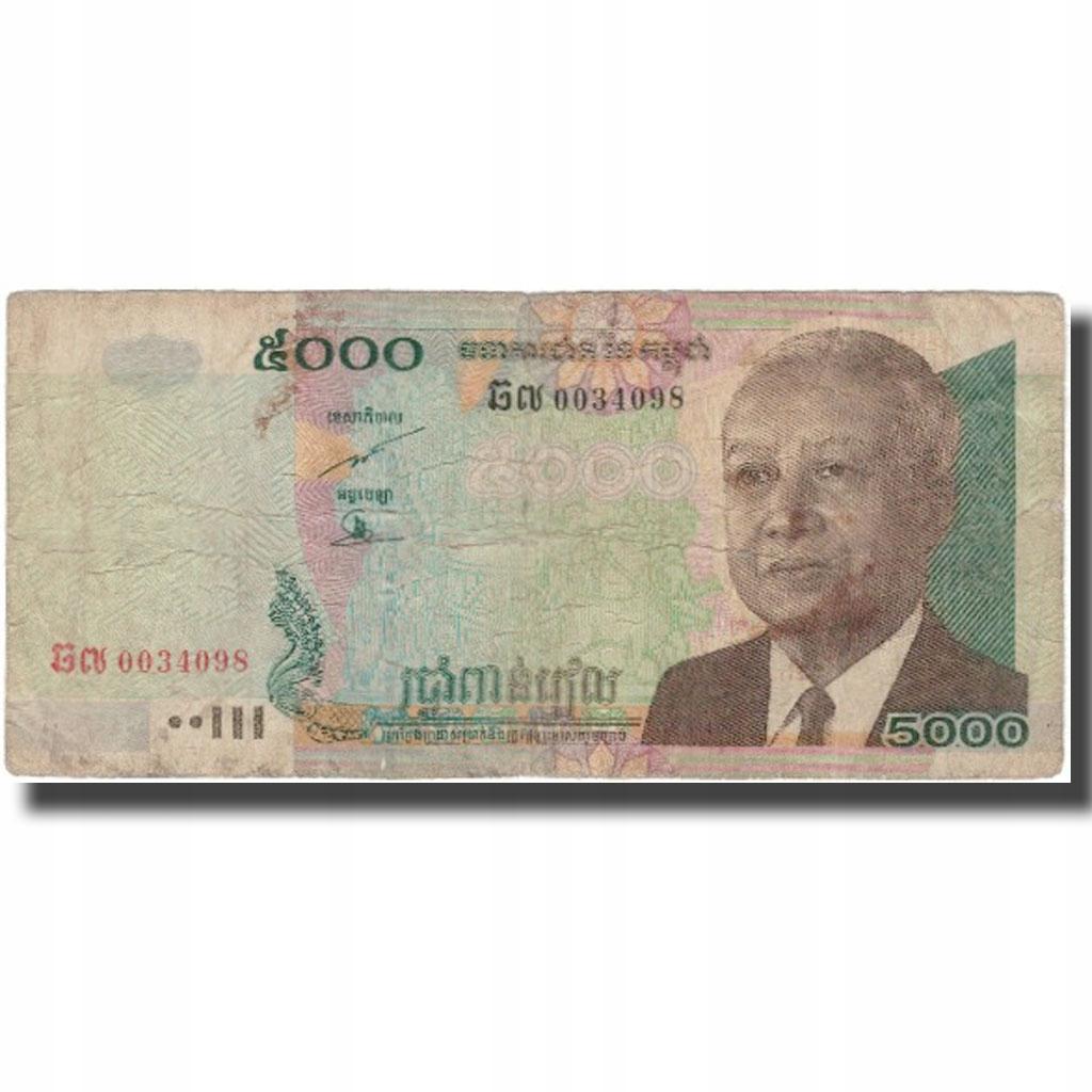 Банкнота, Камбоджа, 5000 риелей, 2007, KM: 55d, VF (20
