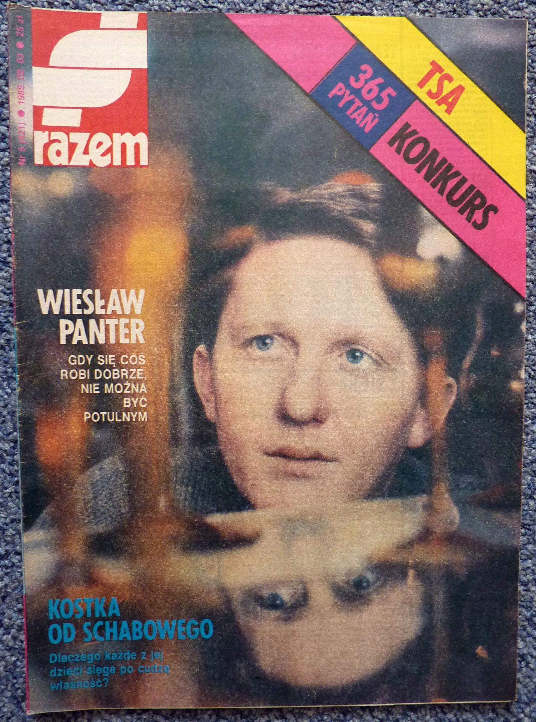 ИТОГО еженедельный № 5/1985 - плакат - TSA