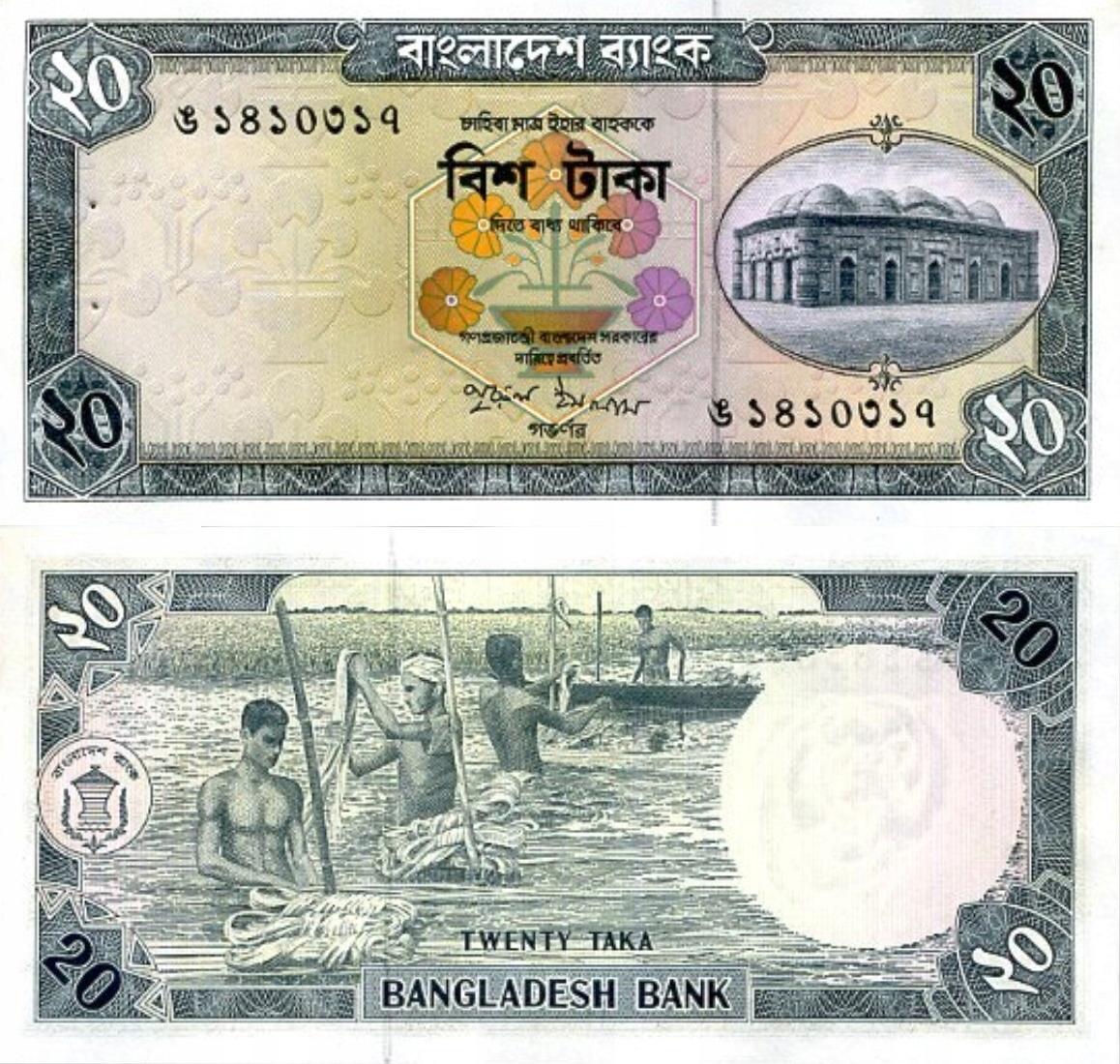 # BANGLADESZ - 20 TAKA - 1979 - P-22 - AU zszywka