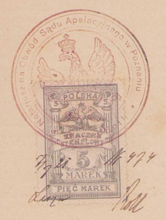 ГРАФКА о доходах - 5 марок 1921 г.