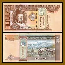 Banknot Mongolia 50 Tugrik 2016 UNC