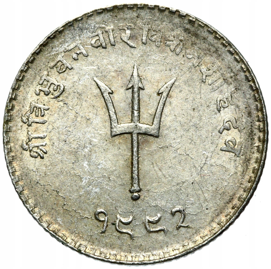 + Непал Tribhuhvan Bir Bikram 20 Pajsa 1935 Silver