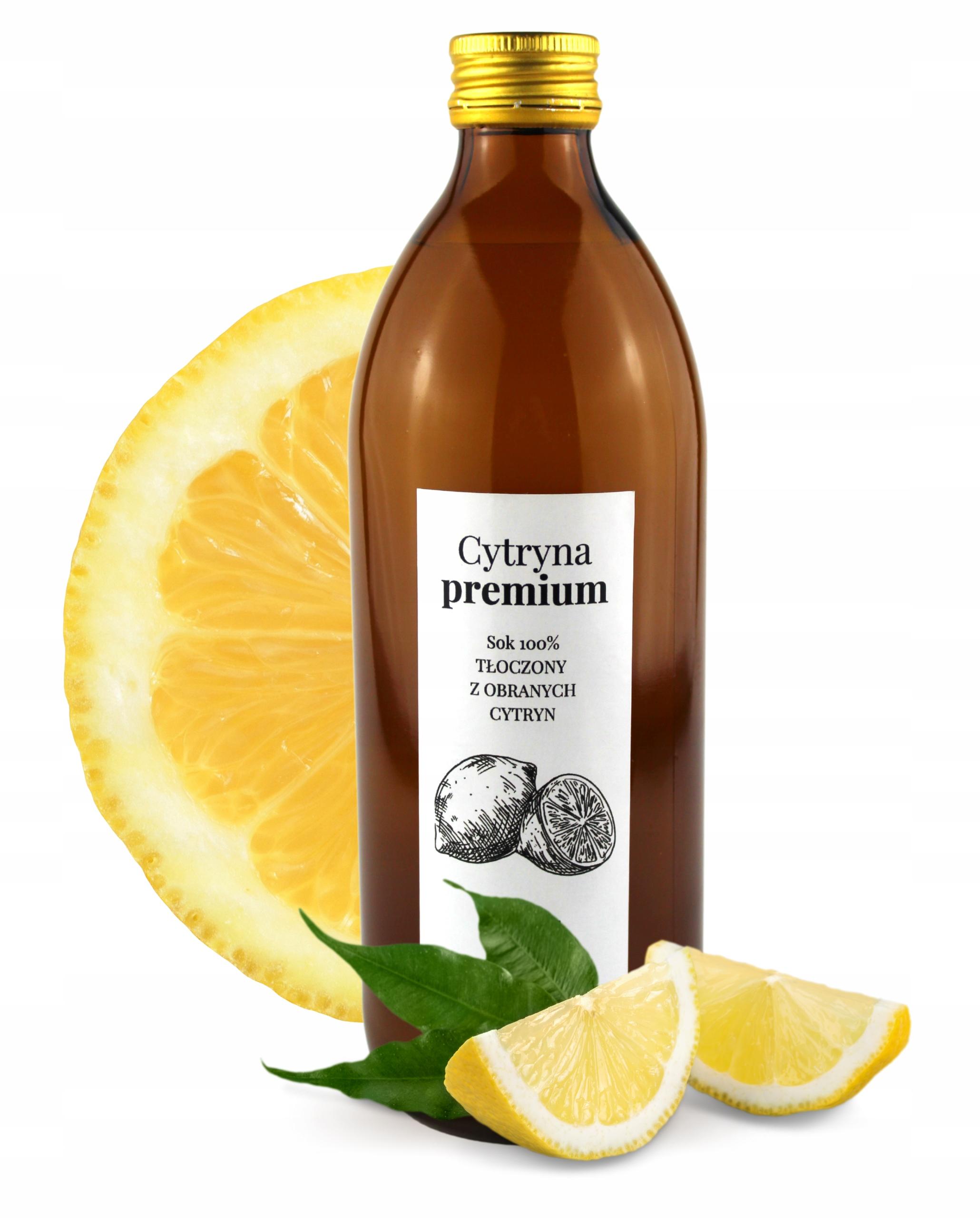 Лимонный сок 100% 500мл