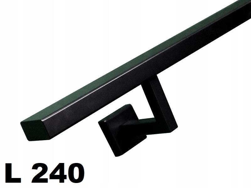 Перила настенные L240см 40х20мм: чёрный, белый, графитовый