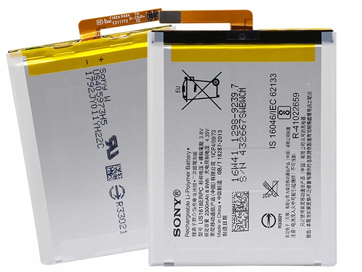 Oryginalna Bateria Sony LIS1618ERPC Xperia E5 Xa