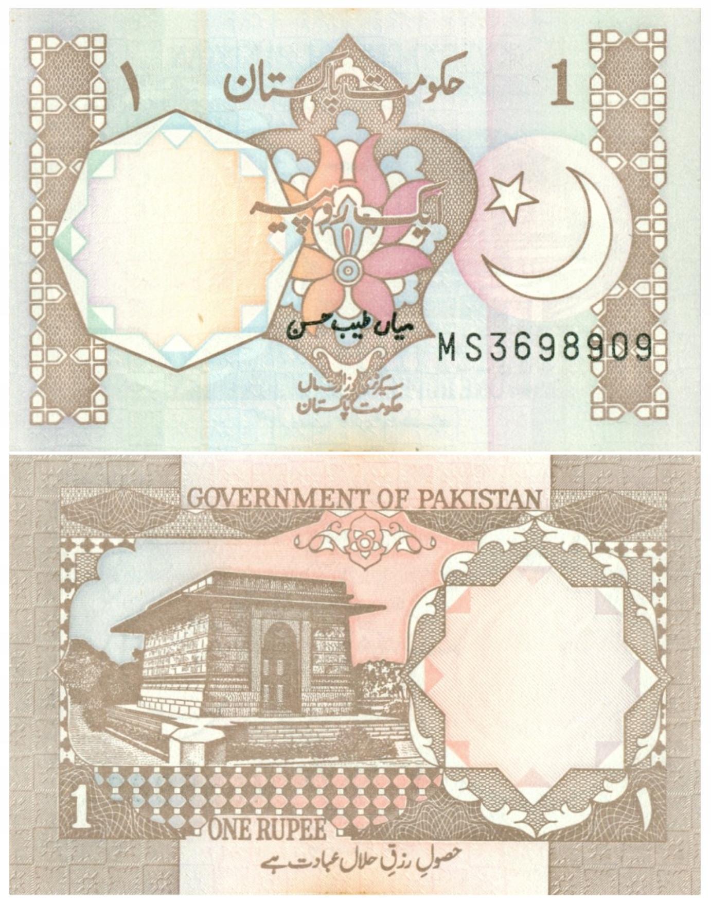 ПАКИСТАН 1 РУПИЛЬ 1983 P-27m UNC
