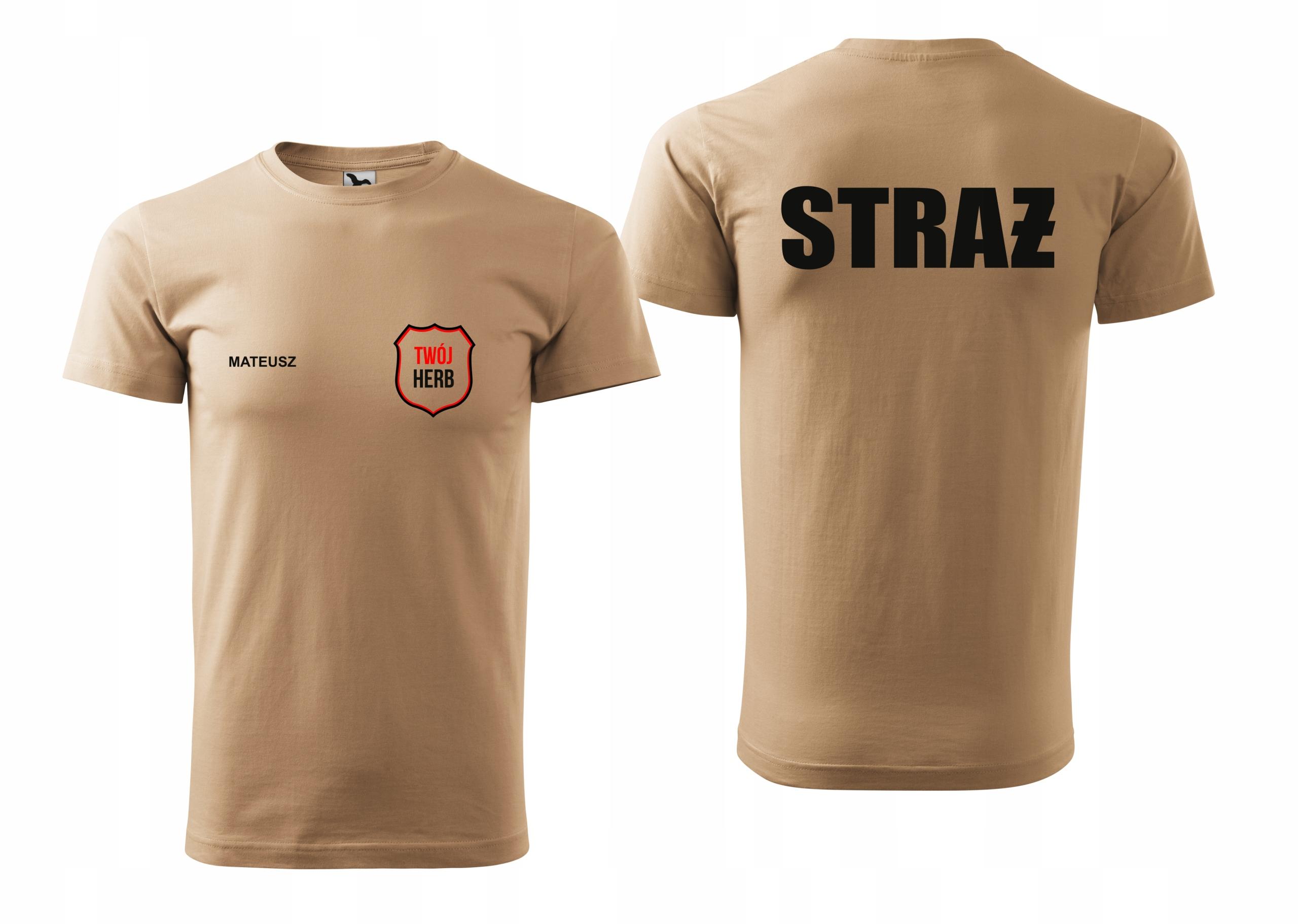 Рубашка индивидуальная песочная STRAŻ OSP MDP S-4XL