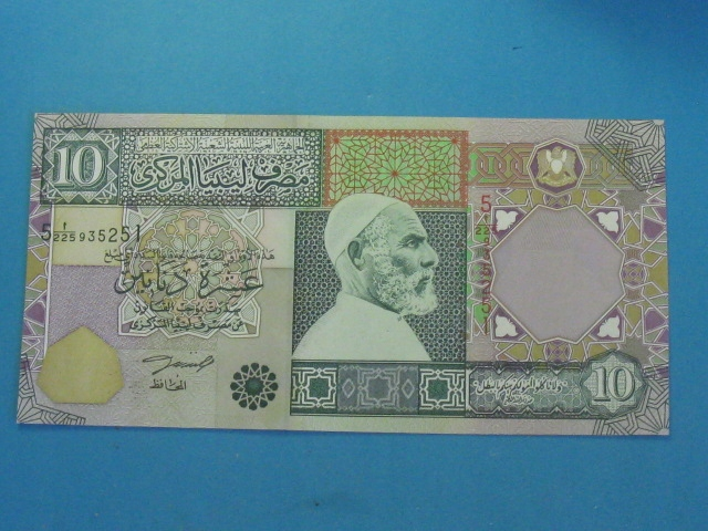 Libia Banknot 10 Dinars 2002 ! UNC P-66