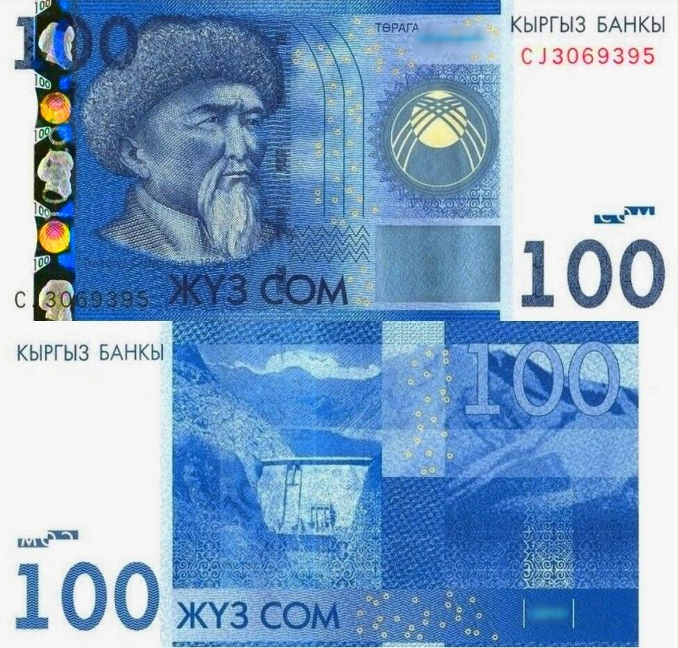 # КЫРГЫСТАН - 100 сом - 2016 - P26b - UNC