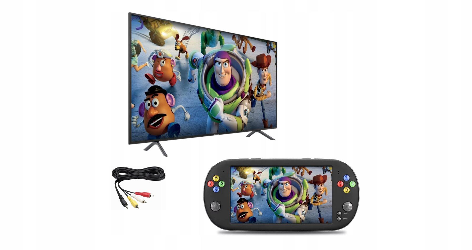Портативная игровая консоль X16 для сказок 7-дюймовый HD-экран Вес (с упаковкой) 0,34 кг