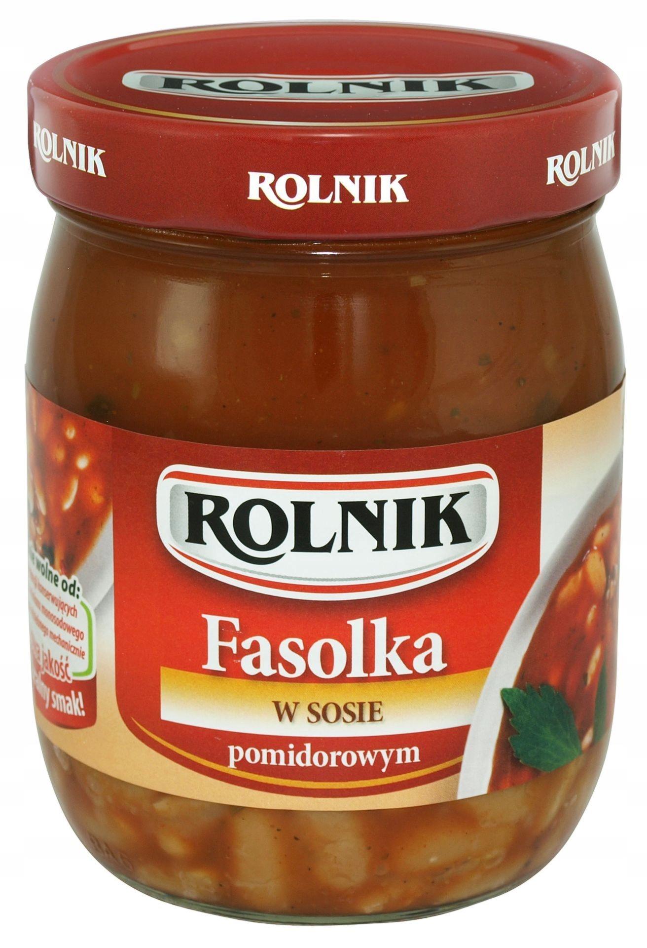 Фермерская фасоль в томатном соусе в банке 550 мл