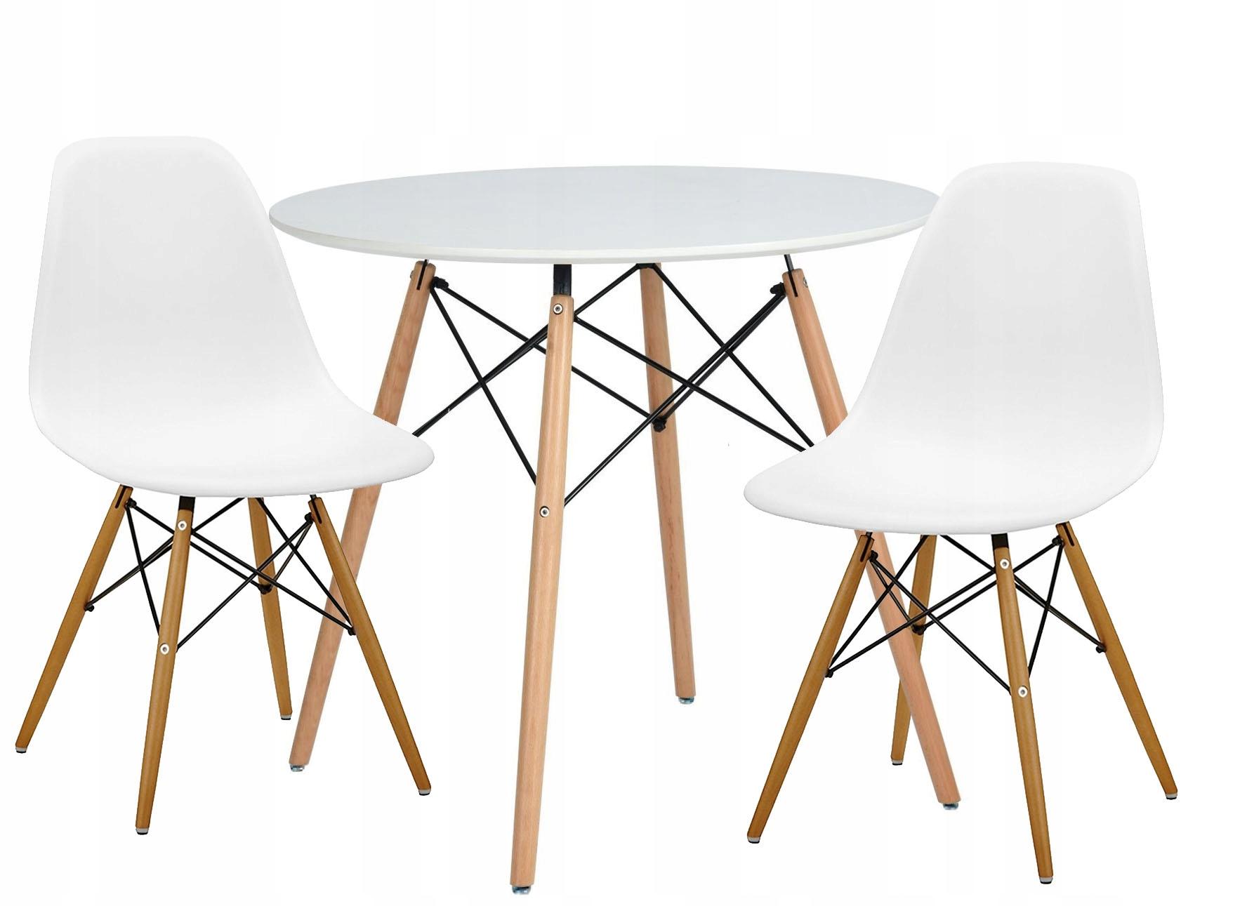 стол + 2 стулья современный скандинавский Стиль DSW