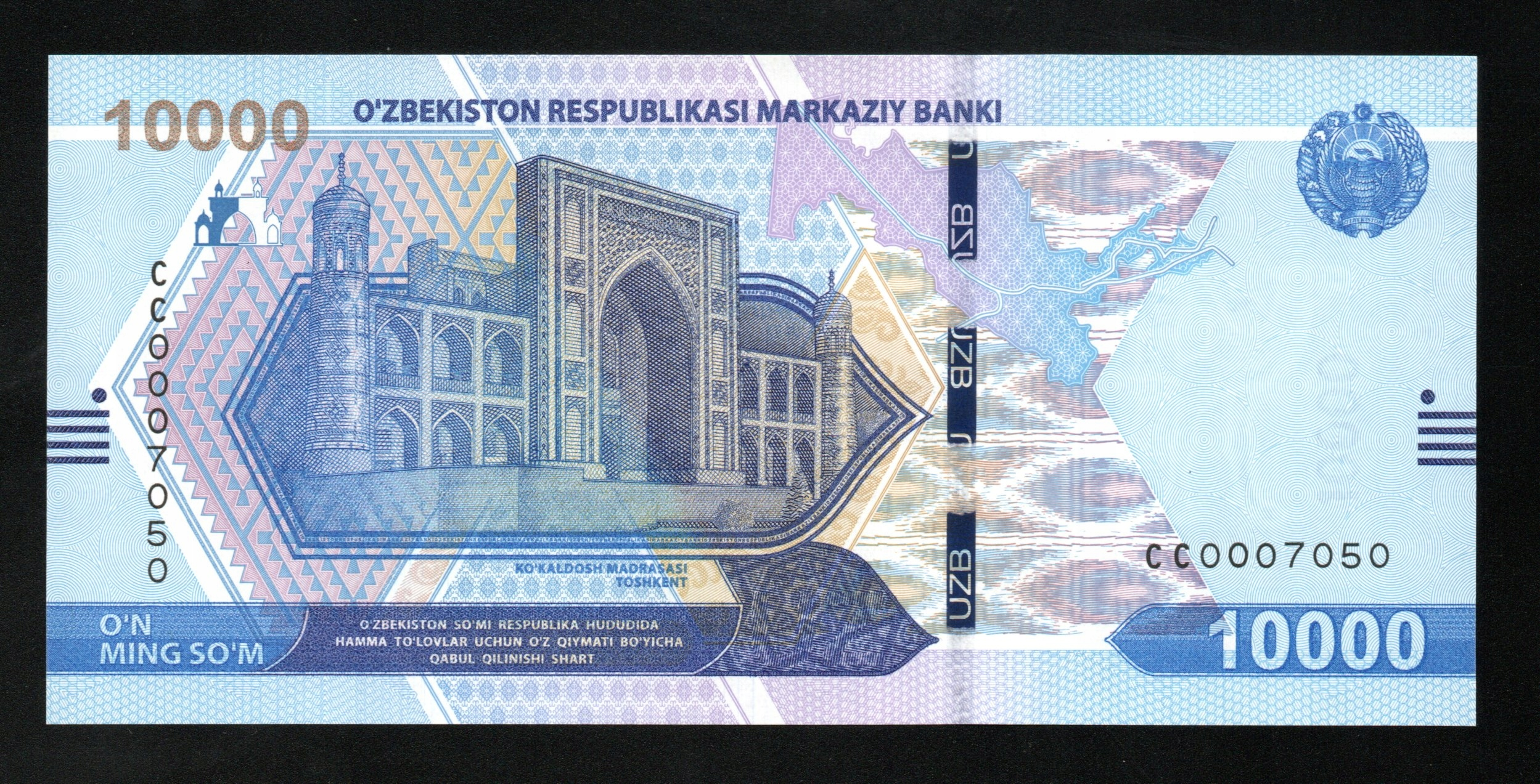 Узбекистан 10,000 СУМ P-89 UNC 2021 CC серия НОВИНКА