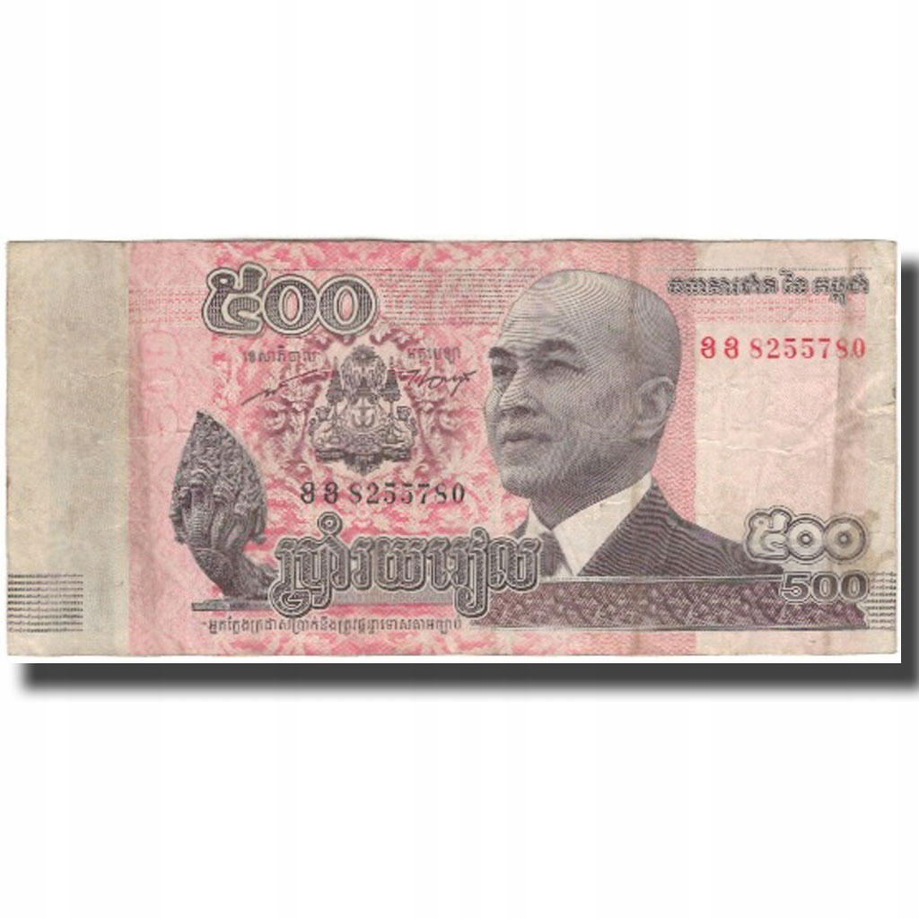 Банкнота, Камбоджа, 500 риелей, 2014 г., VF (20-25)