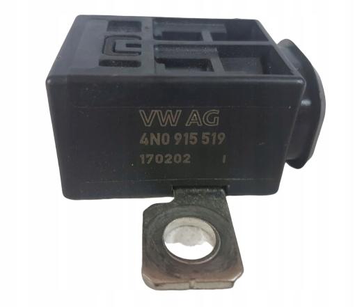 предохранитель пиротехническое батареи 4n0915519