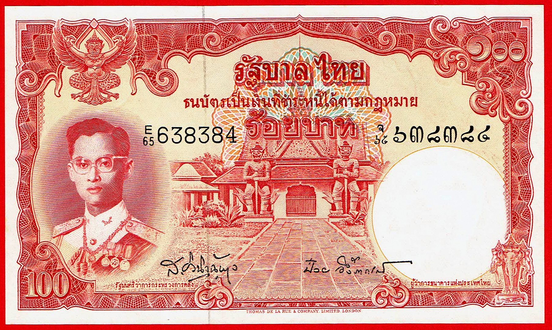100 бат - Таиланд 1955 - P-78d.4 - штат UNC