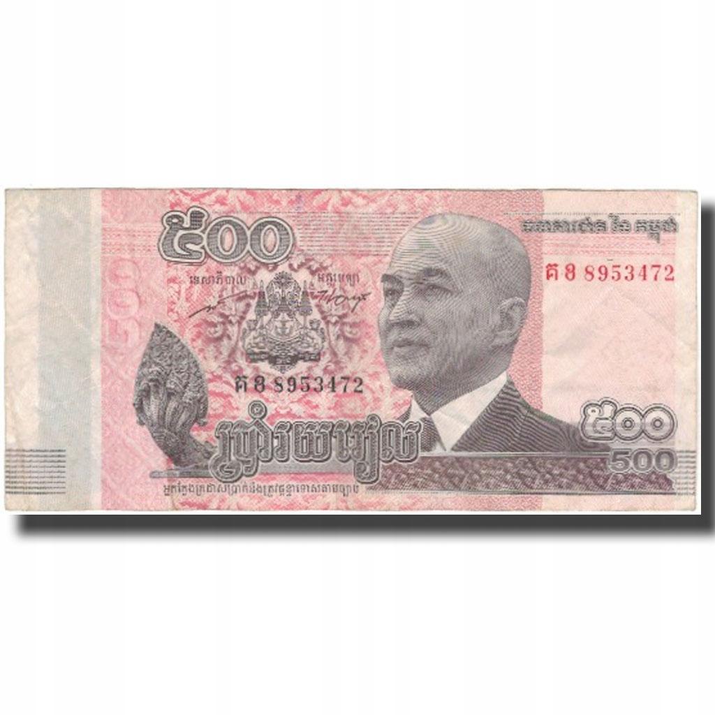Банкнота, Камбоджа, 500 риелей, 2014 г., EF (40-45)