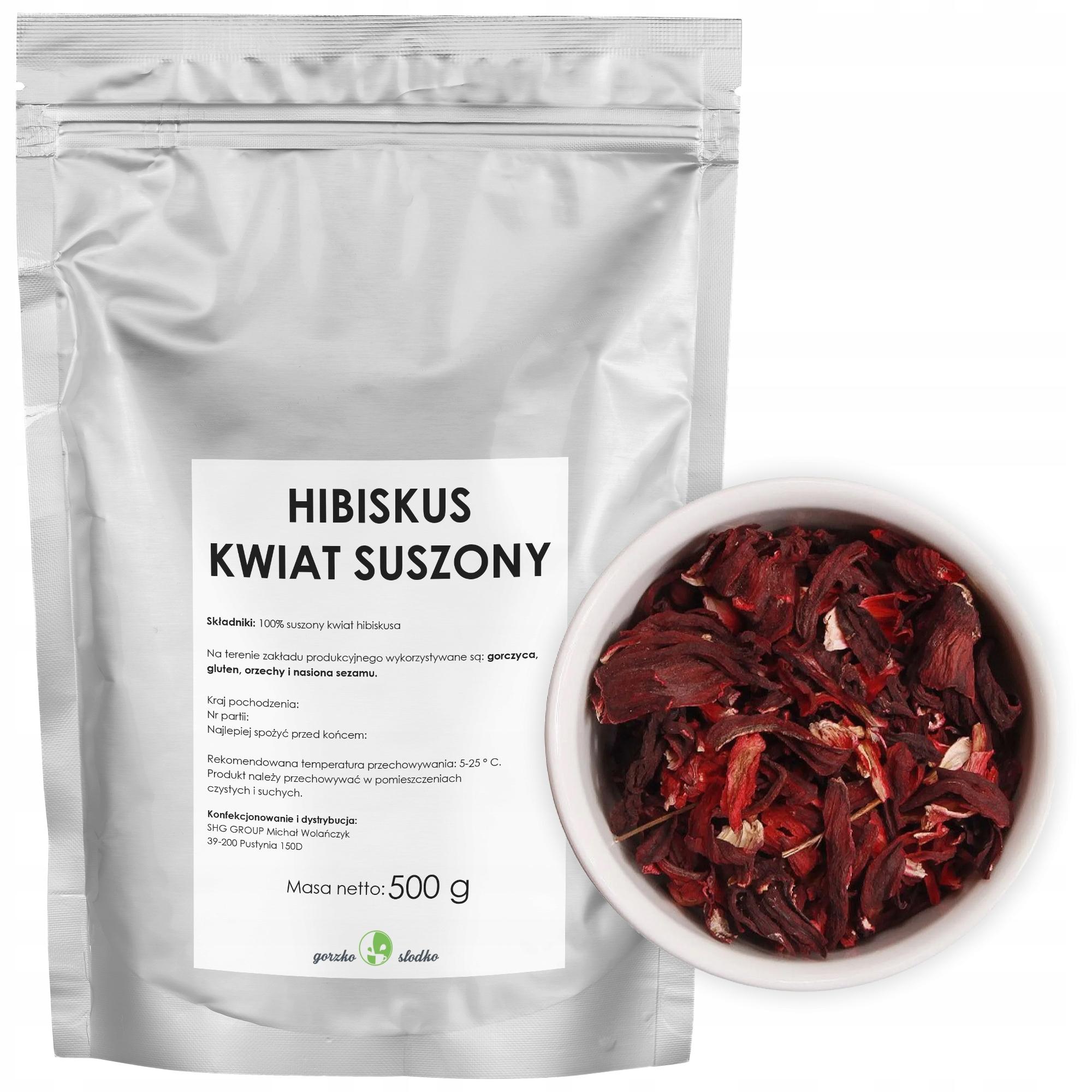 СУХОЙ Гибискус Настой цветов гибискуса 0,5 кг