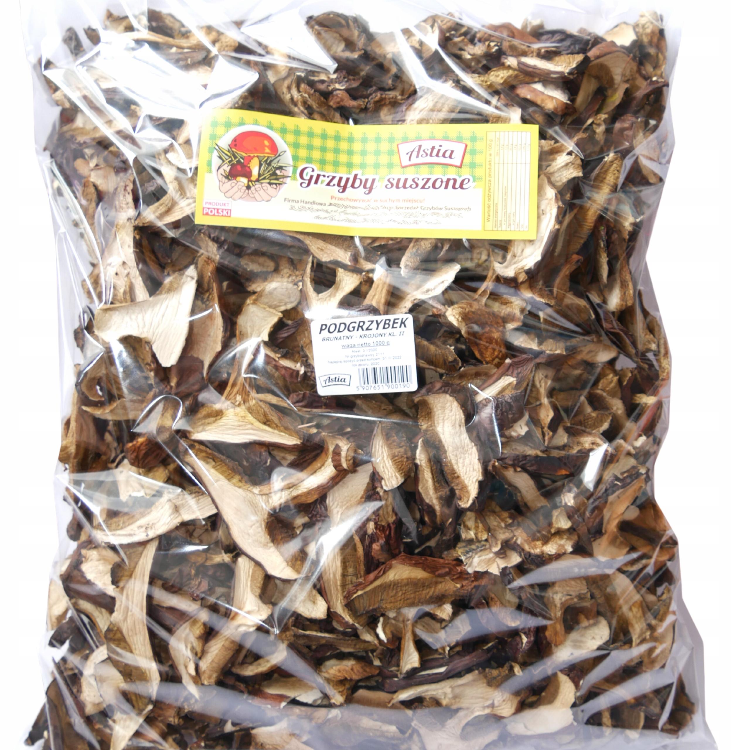Грибы сушеные польский гриб ИЗ ПОЛЬСКИХ ЛЕСОВ 1 кг