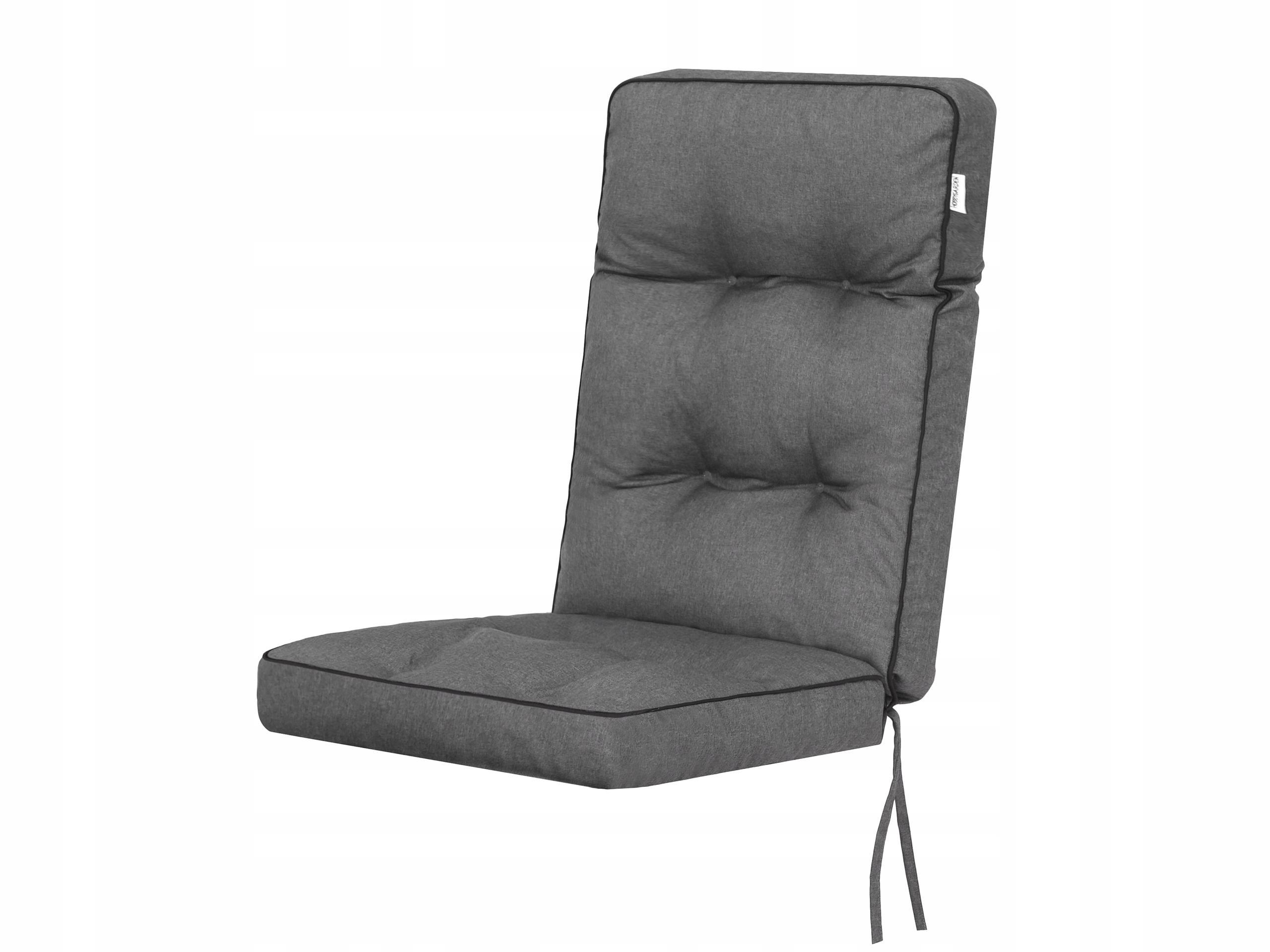 Кресло Cushion Lounger Garden chair 50x50x70